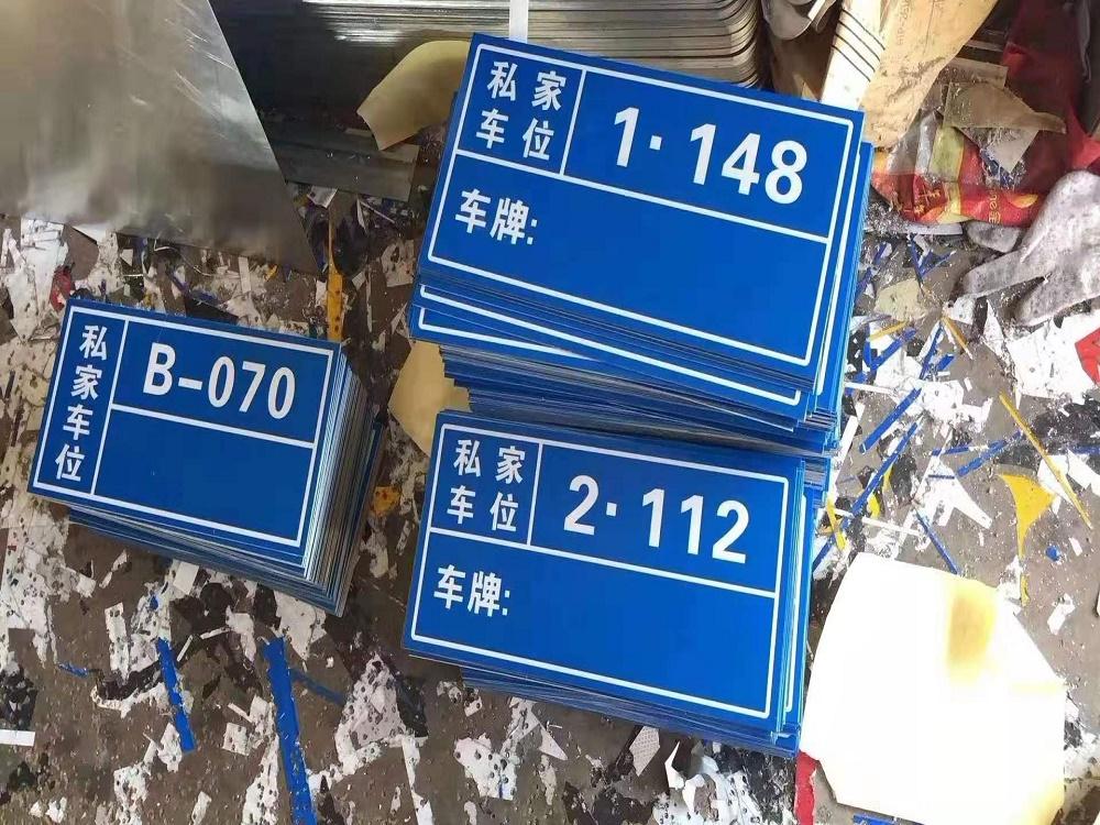 交通標志牌.jpg