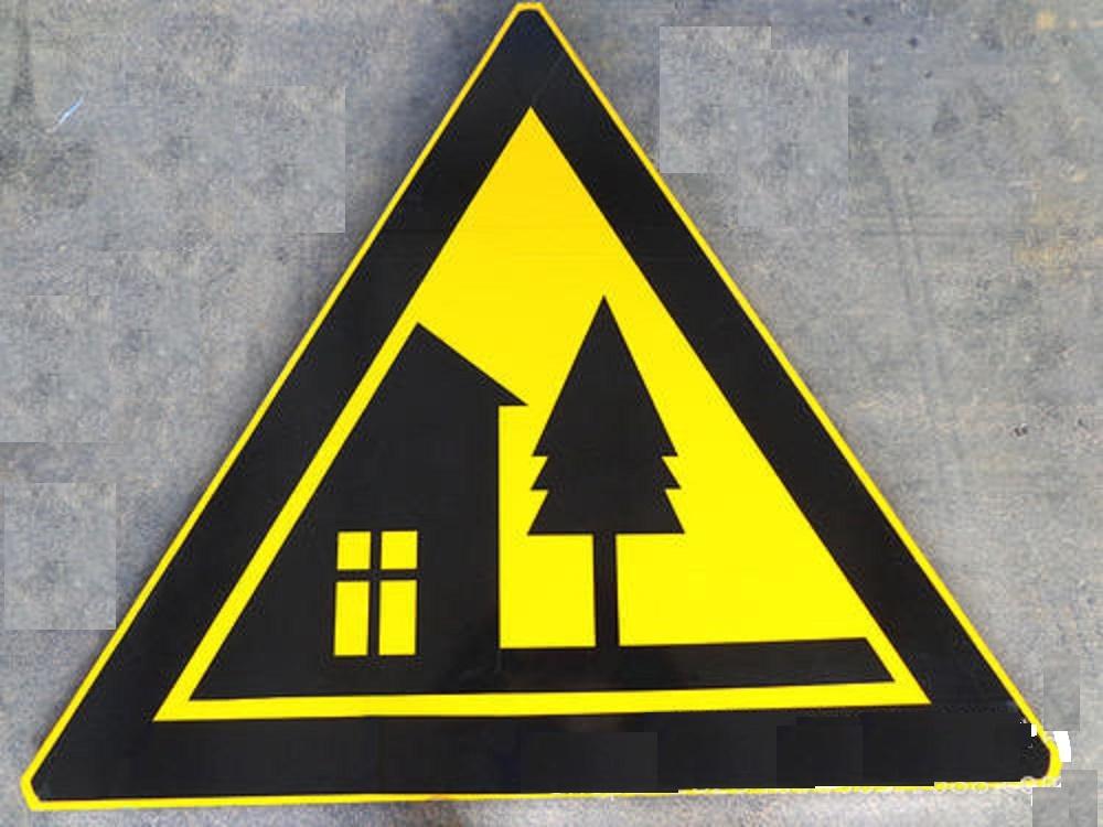 村莊道路標志牌價格.jpg
