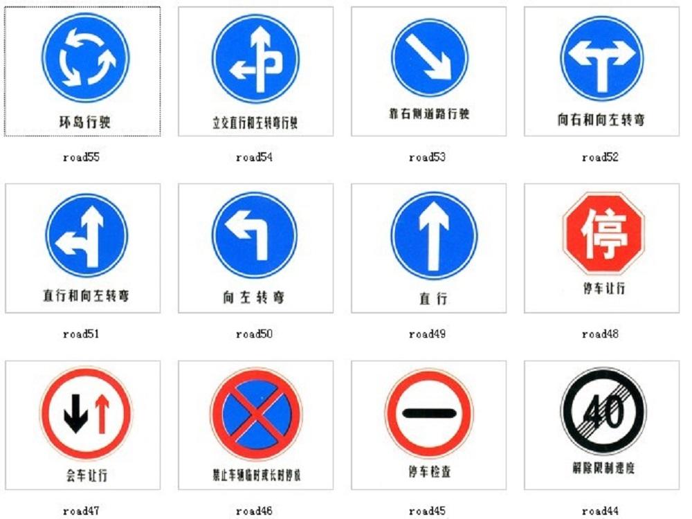 導向標識設計.jpg
